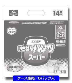 【6パック】エルモアいちばん パンツスーパー XLサイズ 14枚入り 介護用 大人用 紙おむつ パンツタイプ【段ボール1ケースでの配送】
