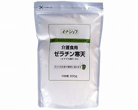 定番から日本未入荷 伊那食品工業 介護食用 ゼラチン寒天 300g 初回限定 とろみ ゼリー 05P05Dec15 嚥下食