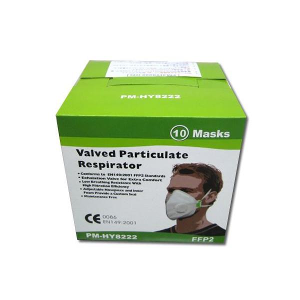 【お徳用ケース12箱】抗ウィルスレスピレーター N99 マスク 排気弁付 微粒子 レスピレータ PM-HY8222 10枚セット 上級グレード インフルエンザ PM2.5対応