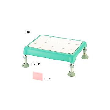 浴そう台高さ調節付洗い場兼用L型≪検索用≫【05P05Dec15】