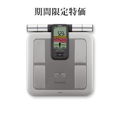 オムロン 体重体組成計 HBF-375 カラダスキャン 体重計 HBF-375 体脂肪計 体重計 体脂肪計, 北陸のきもの問屋 越前屋:8ead0407 --- sunward.msk.ru