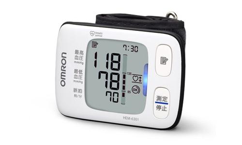 オムロン 自動血圧計 HEM-6301 (手首式)