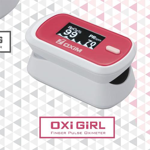 【マスクプレゼント】パルスオキシメーター オキシガール S-126G ホワイト・レッド 血中酸素飽和度 血中酸素濃度計