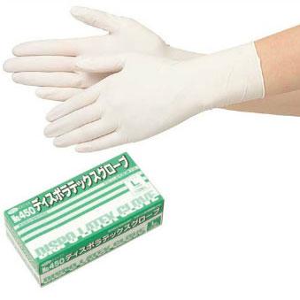 【業務用】ディスポラテックスグローブ 100枚X20箱【食品衛生法適合】【使い捨て手袋】【グローブ】【ラテックス手袋】