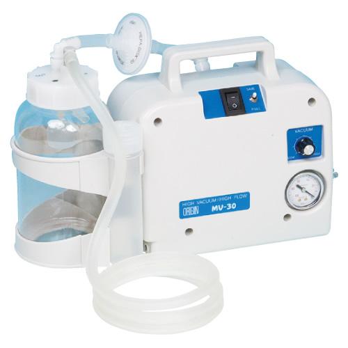 オリジン MV-30 AC電源専用 電動式吸引器 軽量 静音 介護用 災害用 救急用【05P05Dec15】