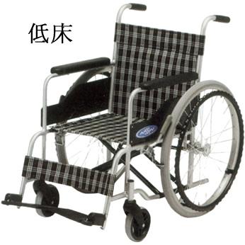 車椅子 自走用車椅子 軽量 折り畳み エアータイヤ 自走用車椅子 NC-1H エアータイヤ ノーパンクタイヤ 低床 前座高38cm 折りたたみ 折りたたみ 軽量 アルミ製 日進医療器*非課税, ハッピーLIFE:a2f91060 --- sunward.msk.ru