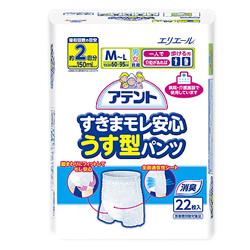 アテント すきまモレ安心 うす型 パンツ M~Lサイズ 1袋(22枚入)×4袋 大人用紙おむつ