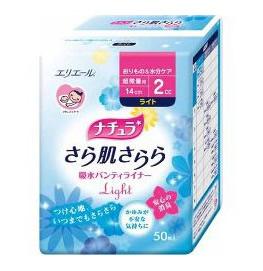 【段ボール1ケースでの配送】ナチュラ さら肌さらら 吸水パンティライナー ライト(50枚入)×36パック入