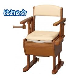 家具調トイレセレクトシリーズ SPはね上げタイプ H はね之介(はねのすけ) / 533-766 標準便座≪検索用≫【05P05Dec15】