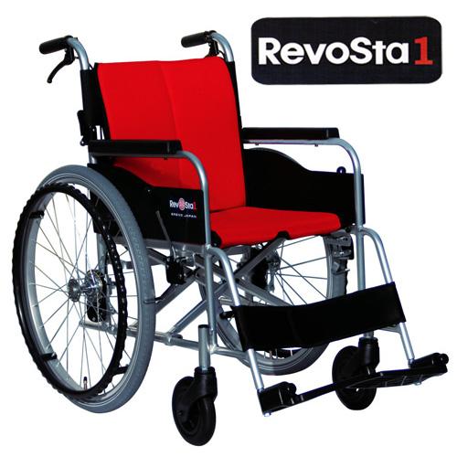 アルミ製自走車椅子 レボスタ1(REVOSTA1)※メーカー直送品≪検索用≫【05P05Dec15】