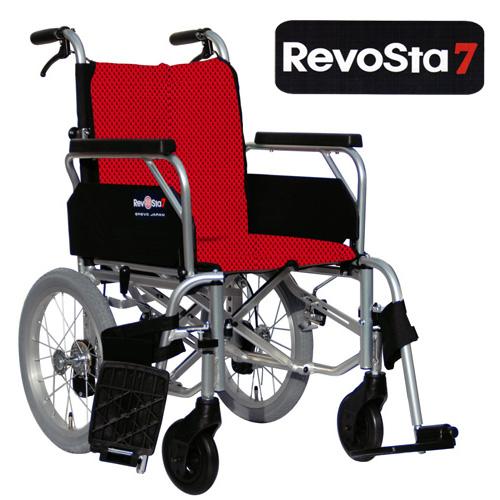 アルミ製介助車椅子 レボスタ7(REVOSTA7)※メーカー直送品≪検索用≫【05P05Dec15】