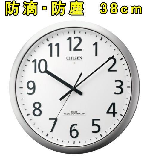 【あす楽対応】シチズン 防湿・防塵 掛時計電波時計直径38cm パルフィズ484 8MY484-019
