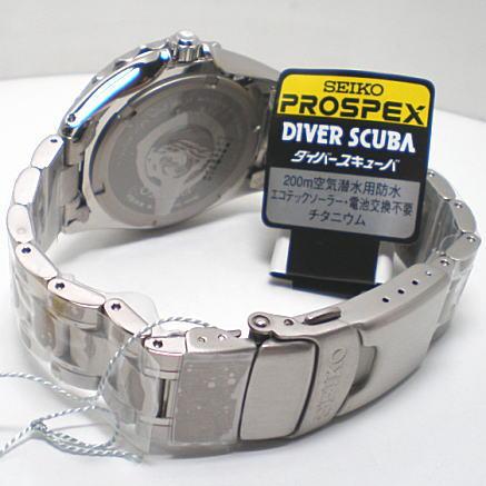 精工潜水员太阳能钛PROSPEX(专业规格)SBCB007