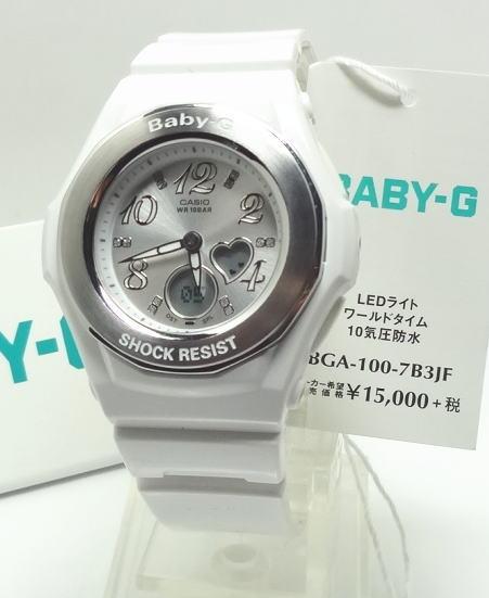 【あす楽対応】Baby-G ハートデザインデジタルとアナログコンビ  ホワイト BGA-100-7B3JF