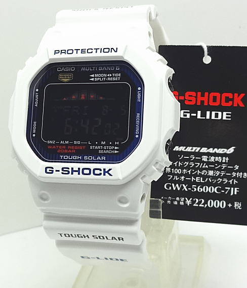 【あす楽対応】G-SHOCK ソーラー電波Gライド タイドグラフ GWX-5600C-7JF ホワイト