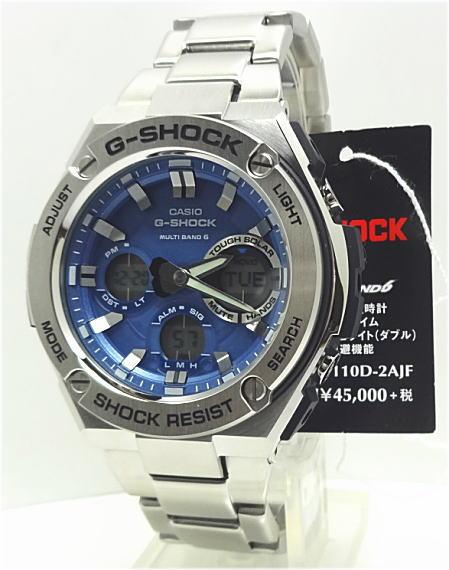 【】カシオ CASIO G-SHOCK アナログモデルGスチール 電波・ソーラー GST-W110D-2AJF