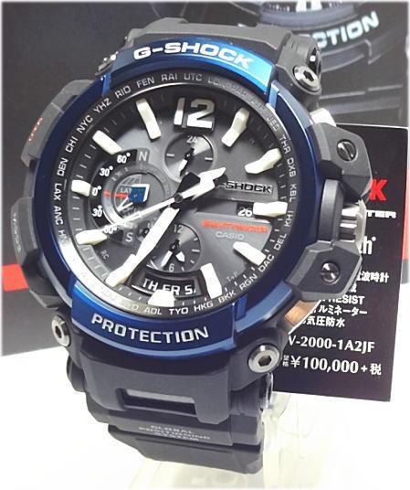 【あす楽対応】カシオ G-SHOCK GPSハイブリッド電波ソーラーモバイルリンク グラビティマスター GPW-2000-1A2JF