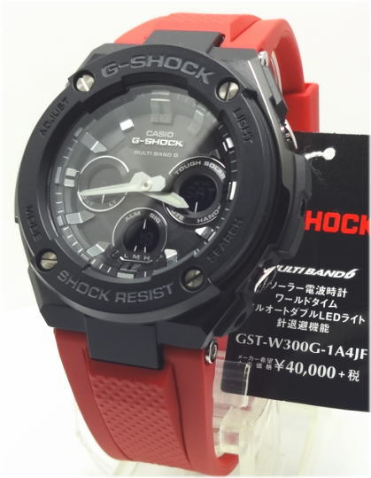 【あす楽対応】カシオ CASIO G-SHOCK アナログGスチール 電波・ソーラー GST-W300G-1A4JF