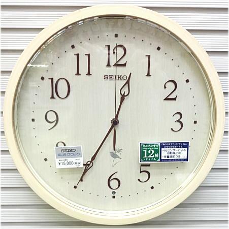【あす楽対応】セイコー掛時計 電波時計鳥のさえずり チャイム RX215A