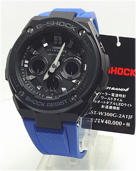 【あす楽対応】カシオ CASIO G-SHOCK アナログGスチール 電波・ソーラー GST-W300G-2A1JF