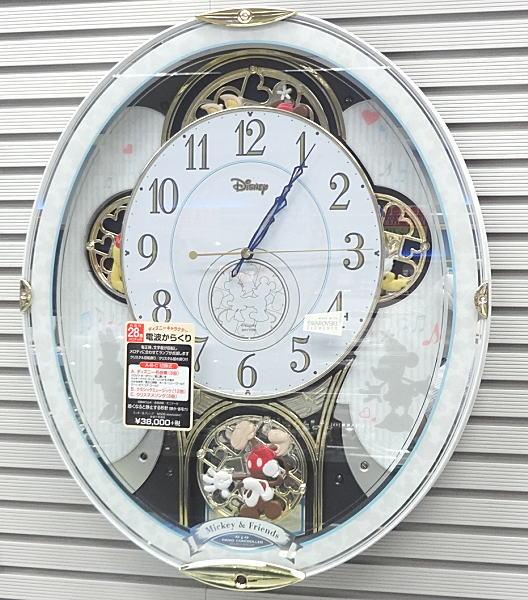 【あす楽対応】ディズニー ミッキー&フレンズM509電波からくり時計 4MN509MC03