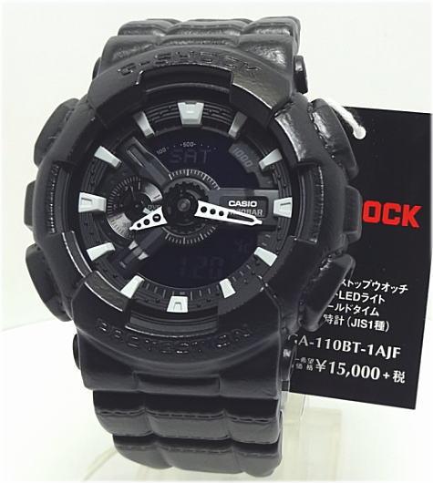 正規品【あす楽対応】G-SHOCK  GA-110BT-1AJF