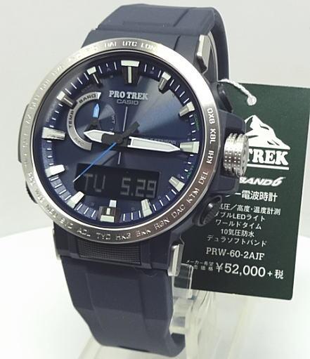 トリプルセンサー プロトレック PRO TREK PRW-60-2AJF CASIO 【新品】 ソーラー電波 カシオ