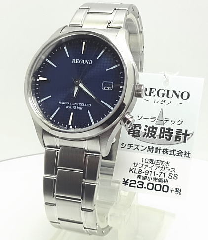 電波ソーラー【あす楽対応】シチズン REGUNOレグノ メンズ KL8-911-71