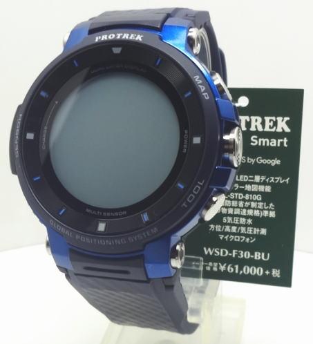 【あす楽対応】カシオ プロトレックPRO TREK Smart  WSD-F30-BU