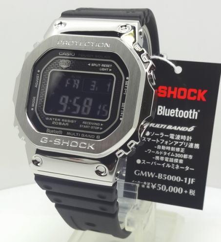 国内正規品【あす楽対応】カシオ G-SHOCKGMW-B5000-1JF ブルートゥース対応 電波ソーラー