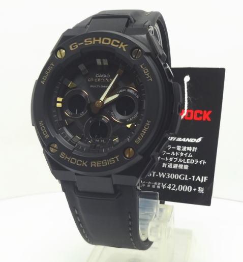 【あす楽対応】カシオ G-SHOCK レザーバンドGスチール 電波・ソーラー GST-W330GL-1AJF