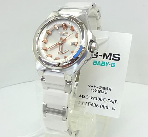 【】Baby-G 電波・ソーラーG-MSジーミズ ホワイト MSG-W300C-7AJF
