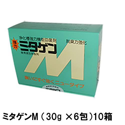 ミタゲンM (30g ×6包)10箱 【送料無料 但、一部地域送料別途】【♭】