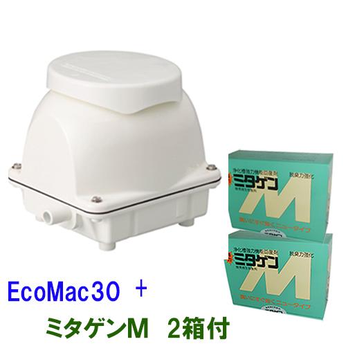 ☆MAC30Rの後継機種フジクリーン工業(マルカ)エアーポンプ EcoMac30+ミタゲンM 2箱 【送料無料 但、一部地域送料別途】【♭】