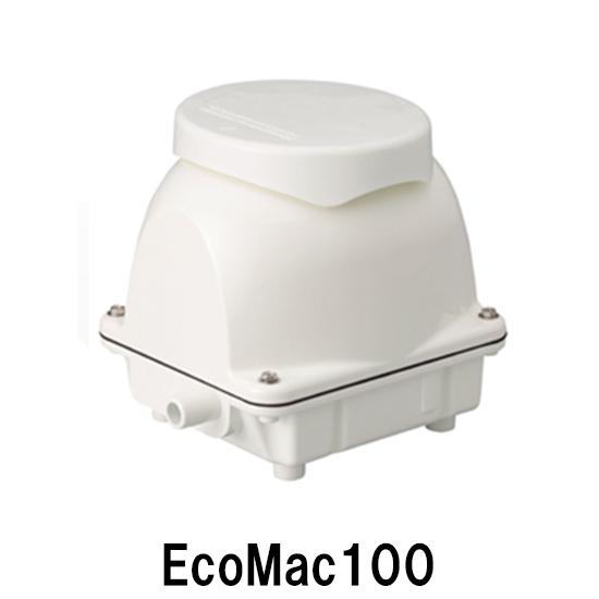 MAC100Rの後継機種フジクリーン工業(マルカ) エアーポンプ EcoMac100 【送料無料 北海道 沖縄 別途2160円 東北324円】【♭】
