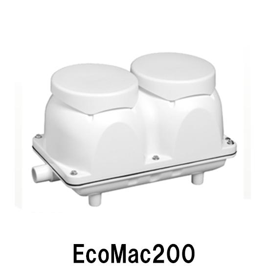 MAC200Nの後継機種フジクリーン工業(マルカ) エアーポンプ EcoMac200 【送料無料 北海道 沖縄 別途2160円 東北324円】【♭】