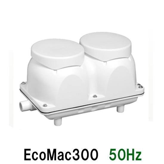 フジクリーン工業(マルカ) エアーポンプ EcoMac300 50Hz 【送料無料 北海道 沖縄 別途2160円 東北324円】【♭】