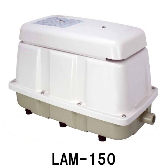 ☆メドー(日東工器)サイレントブロア LAM-150【同梱不可 代引不可 送料無料 但、一部地域送料別途】【♭】