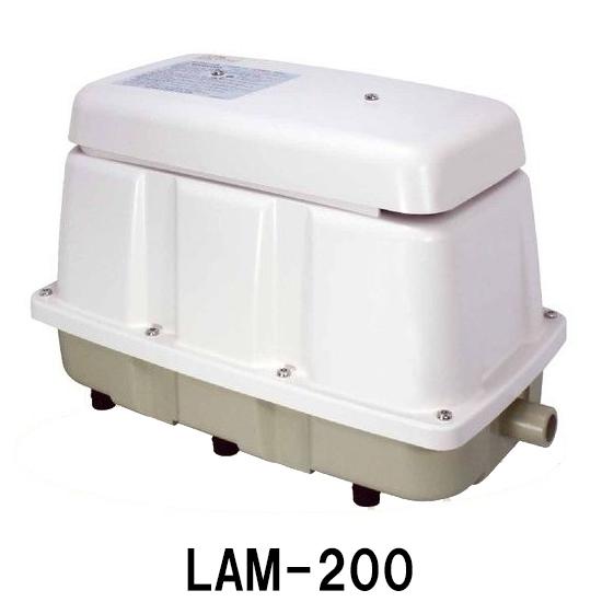 ☆メドー(日東工器)サイレントブロア LAM-200【同梱不可 代引不可 送料無料 但、一部地域送料別途】【♭】