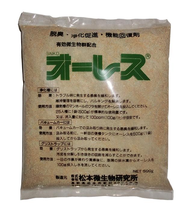 浄化槽の脱臭・浄化促進・機能回復剤 オーレス500 500g 10袋【♭】