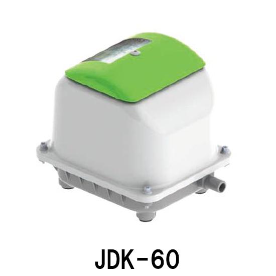 大晃 ダイアフラムブロア JDK-60【送料無料 但、一部地域送料別途】【♭】