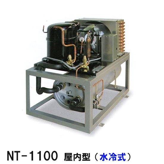 冷却水量3000Lまでニットー クーラー NT-1100 室内型(水冷式)冷却機(日本製)三相200V【同梱不可 送料無料 北海道・沖縄・離島は別途】【♭】
