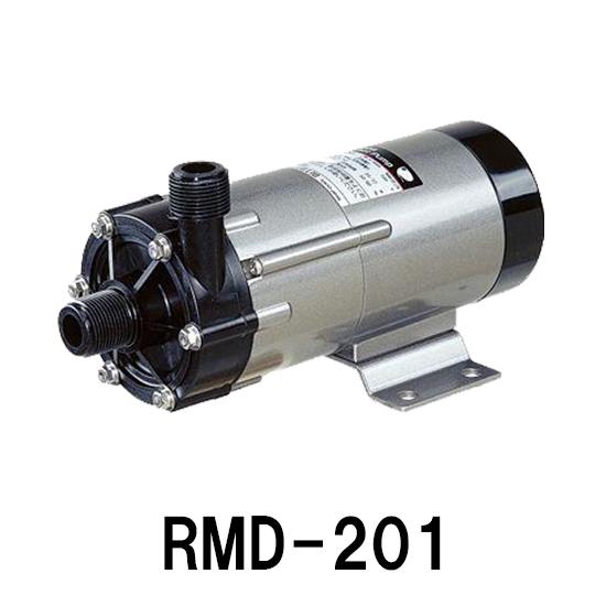 レイシーマグネットポンプ RMD-201 【送料無料】【♭】