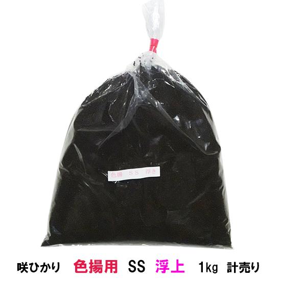 ♭ ☆キョーリン 咲ひかり 大幅値下げランキング 色揚用 安値 計売 浮 1kg SS