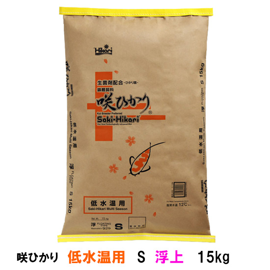 ☆キョーリン 咲ひかり 低水温用 S 浮 15kg【送料無料】【♭】