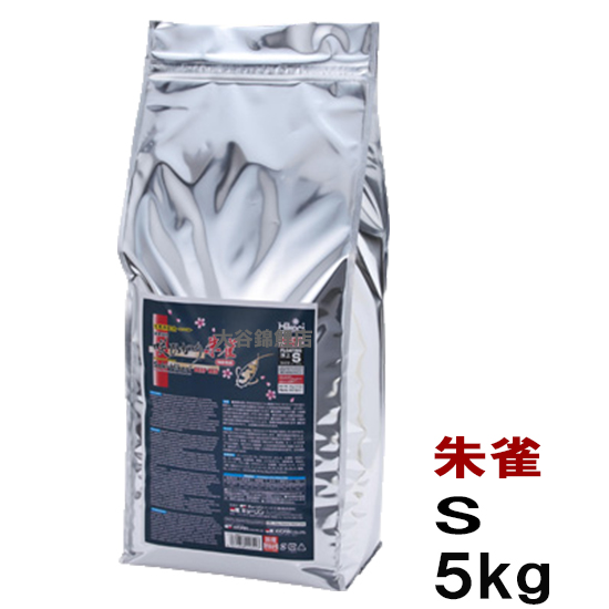 ☆キョーリン 咲ひかり 朱雀 S 浮 5kg×3袋【送料無料 但、一部地域送料別途】【♭】