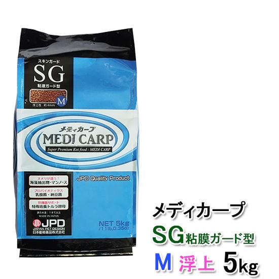 ☆錦鯉健康管理用飼料 水温18度以上で与える日本動物薬品 メディカープSG M 浮 5kg【♭】