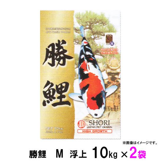 ♭ [再販ご予約限定送料無料] ☆新処方 日本動物薬品 商品追加値下げ在庫復活 勝鯉 M 送料無料 但 10kg×2袋 浮上 一部地域送料別途