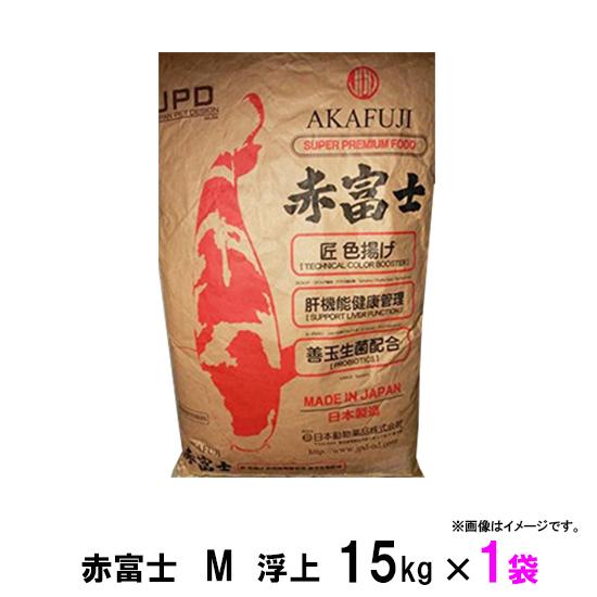 ☆日本動物薬品 赤富士 匠色揚 M 浮上 15kg 1袋【送料無料】【♭】