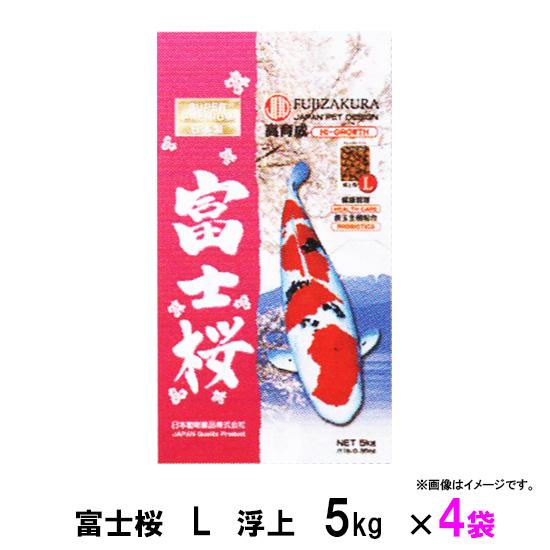 ☆新処方 日本動物薬品 富士桜 L 浮上 5kg×4袋 【送料無料】【♭】
